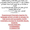 Ahmed tutors Science in Cairo, Egypt