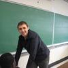 Arkady tutors German 3 in New York, NY