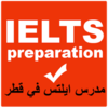IELTS tutors ACT English in Doha, Qatar