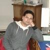 Vivek tutors Geometry in Buffalo, NY