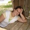 Marylynne tutors Summer Tutoring in Jacksonville, FL