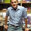 John tutors Earth Science in Denton, TX