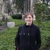 Amanda tutors Psychology in Eugene, OR