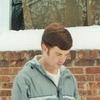 Anthony tutors SAT in Lindenhurst, NY