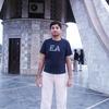 Khurram tutors Geometry in Karāchi, Pakistan