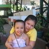 Lita tutors in Bacoor, Philippines