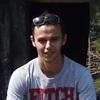 Robert tutors Geography in Auckland, New Zealand