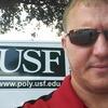 Joshua tutors Psychology in Lakeland, FL