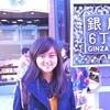 Sally tutors Japanese in Montréal, Canada