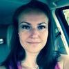 Stephanie tutors French in Boca Raton, FL
