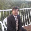 Sirwan tutors Trigonometry in San Fernando, CA