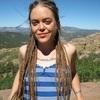 Chelsey tutors Poetry Writing in Denver, CO