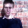 Tom tutors English in Melbourne, Australia