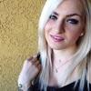 Sabrina tutors Guitar in Las Vegas, NV