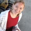 Camille tutors in Shoreline, WA