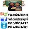 vane tutors Science in Dasmariñas, Philippines
