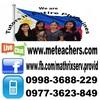 ron tutors GRE Subject Test in Mathematics in Dasmariñas, Philippines
