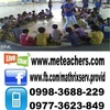 Gay tutors Statistics in Manila, Philippines