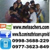 Rizza tutors French in Cebu City, Philippines