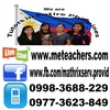 mika tutors Calculus 1 in Mangaldan, Philippines