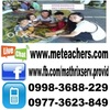 mel tutors French in Bangar, Philippines