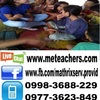 Ana tutors French in Calamba, Philippines