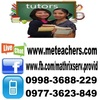 Krizza tutors SAT Math in Manila, Philippines