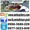 Eren tutors ACT in Manila, Philippines