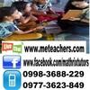 Marian tutors Geometry in Manila, Philippines
