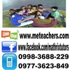 Yassi tutors ACCUPLACER Reading Comprehension in Manila, Philippines