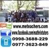 Elmo tutors Science in Manila, Philippines