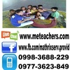 tan tutors ACCUPLACER Reading Comprehension in San Jose del Monte, Philippines