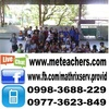 den tutors Earth Science in Manila, Philippines