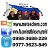 dea tutors GRE Subject Test in Mathematics in Dasmariñas, Philippines
