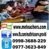 ben tutors Science in Manila, Philippines