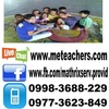 Mathrix tutors Social Studies in Biao, Philippines