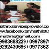 Mathrix tutors Applied Mathematics in Liliw, Philippines