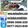 mathrix tutors in Manila, Philippines