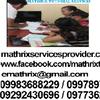 meyril tutors in Guinayangan, Philippines
