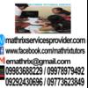 Mathrix tutors MCAT in Manila, Philippines