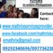 Mathrix tutors ACT Writing in Manila, Philippines