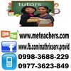 mathrixlhe tutors Science in Batangas, Philippines