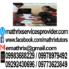 Daniel tutors DAT in Manila, Philippines