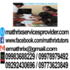 Mathrix tutors Multivariable Calculus in Cavite, Philippines