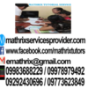 Mathrix tutors PSAT Mathematics in Dasmariñas, Philippines