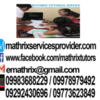 mathrix tutors Organic Chemistry in Batangas, Philippines