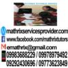Mathrix tutors Kindergarten - 8th Grade in Manila, Philippines