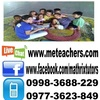 mathrix tutors PSAT Mathematics in Manila, Philippines