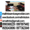 mathrix tutors LSAT in Manila, Philippines