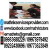 Sarah tutors Series 7 in Manila, Philippines